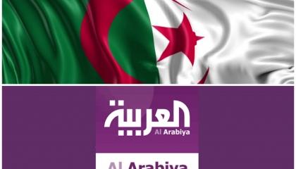 الجزائر تقرر سحب اعتماد قناة «العربية»