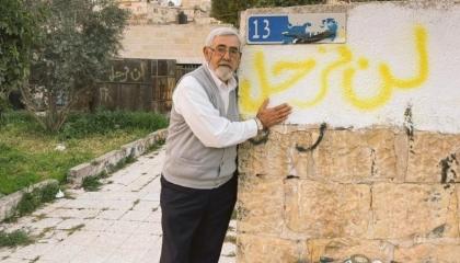 المحاكم الإسرائيلية رفضت وثائق تؤكد حق أهالي حي الشيخ في ملكية منازلهم