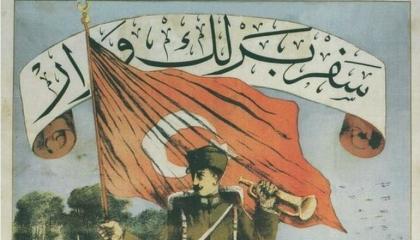 «سفر برلك» في العراق.. الوصفة التركية للموت بعيدا عن الوطن