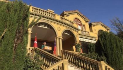 وثائق استخباراتية تكشف تجسس السفارة التركية في تشيلي على معارضي أردوغان