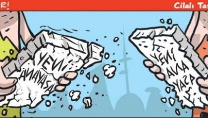 كاريكاتير: دستور الخراب