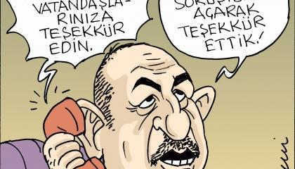 كاريكاتير: تركيا تشكر العالم على الدعم وتعتقل أصحاب هاشتاج «ساعدوا تركيا»!