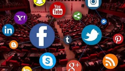 حزب أردوغان: قانون وسائل التواصل الاجتماعي الجديد يحمي المواطن من الشائعات