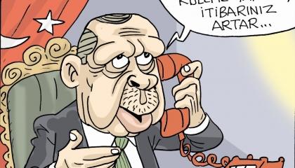 كاريكاتير: أردوغان يدعم تنظيم طالبان الإرهابي بكل الطرق!