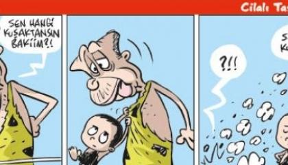 كاريكاتير: أطفال تركيا يسخرون من أردوغان!