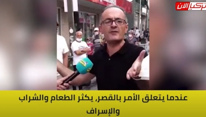مواطن تركي: بيوت الناس هُدمت بالفيضانات.. وأردوغان يوزع الشاي في ريزا