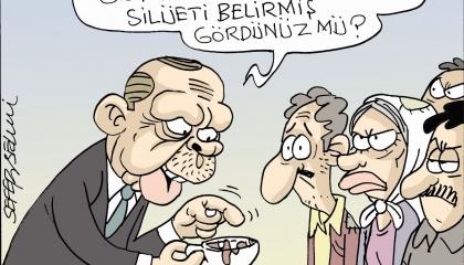 كاريكاتير: تركيا العظيمة والقوية.. أوهام يقرأها أردوغان من طالع الفنجان!