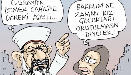 كاريكاتير: الحلال والحرام على أهواء مفتي تركيا.. «صباح الخير» من الجاهلية!