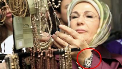شاهد.. أمينة أردوغان ترتدي ساعة يد سعرها 30 ألف يورو!