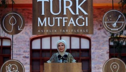 الحكومة التركية تنفق «مليون ليرة» لطباعة كتاب طهي من تأليف زوجة أردوغان!