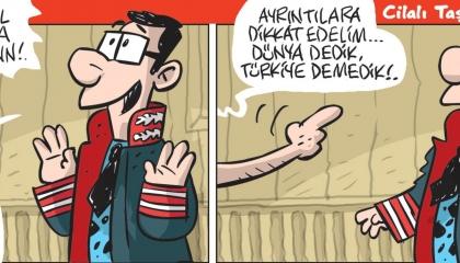 كاريكاتير.. كتاب أردوغان مجرد حبر على ورق!