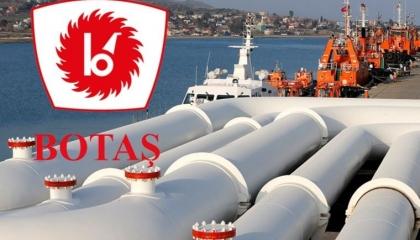 أنباء عن بيع الحكومة التركية لأكبر شركات خطوط الأنابيب والبنزين