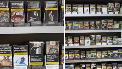 أسعار السجائر تواصل الارتفاع في تركيا