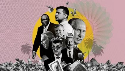 وثائق باندورا: الثروات والمعاملات السرية لقادة وأغنياء العالم