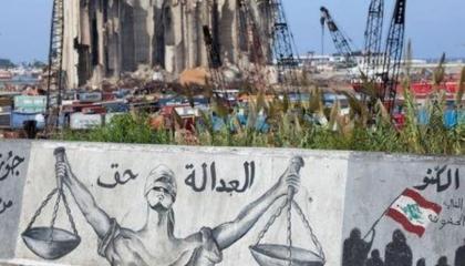 قتيل و3 مصابين في حادث إطلاق نار قرب مظاهرات احتجاجية بـ«بيروت»