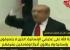 نائب حزب الشعوب الديمقراطي حسيب كابلان