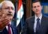 بشار الأسد وكلتشدار أوغلو