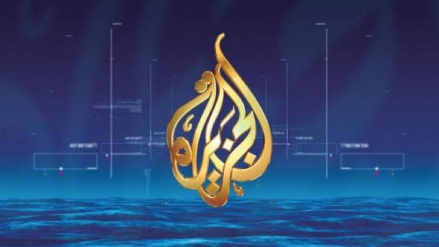 لوجو قناة الجزيرة
