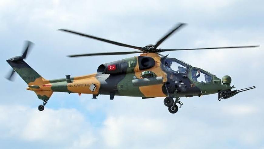 هليكوبتر تركية-أرشيفية