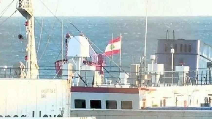 السفينة اللبنانية
