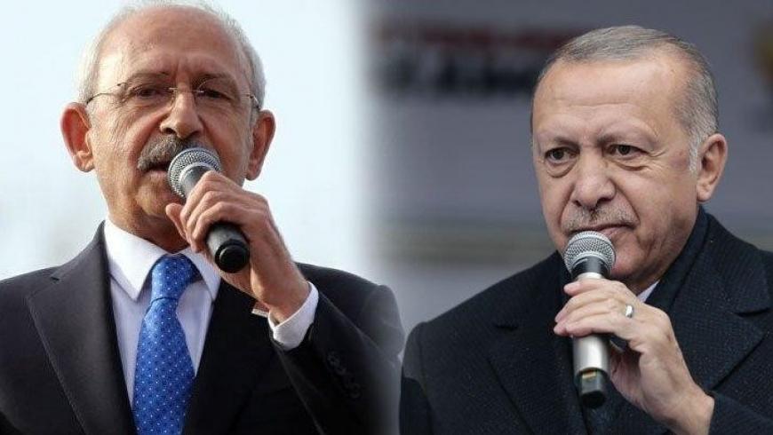 أردوغان وكلتشدار أوغلو