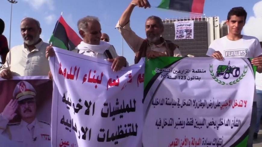 تظاهرات بنغازي