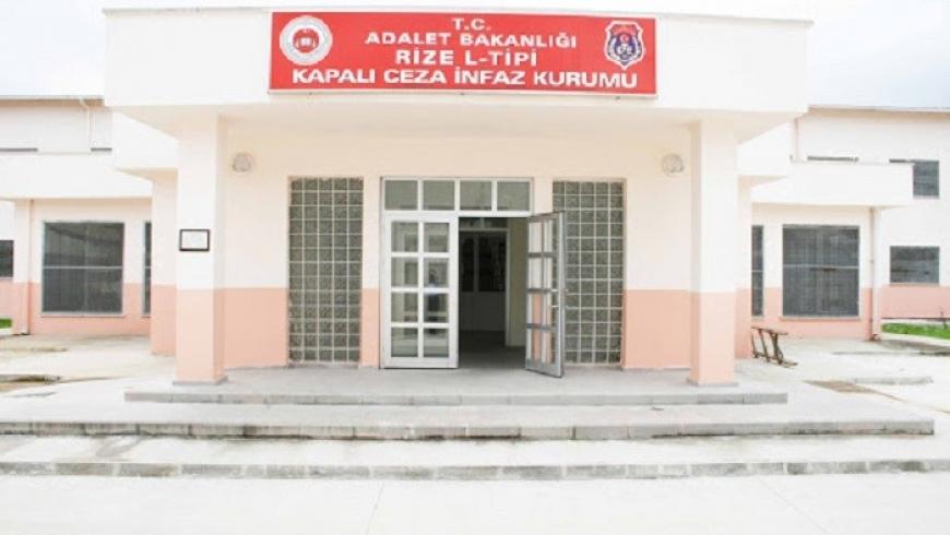 سجن مدينة ريزا