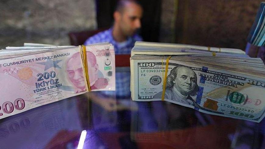 فقدان 65.7 مليار دولار من احتياطي البنك المركزي