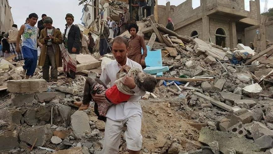 اليمن- أرشيفية