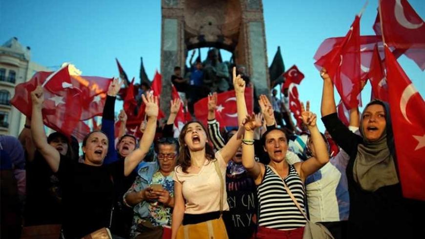مظاهرات تركية- أرشيفية