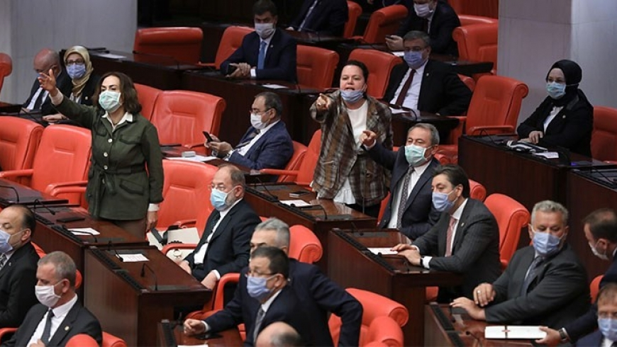 البرلمان التركي- أرشيفية