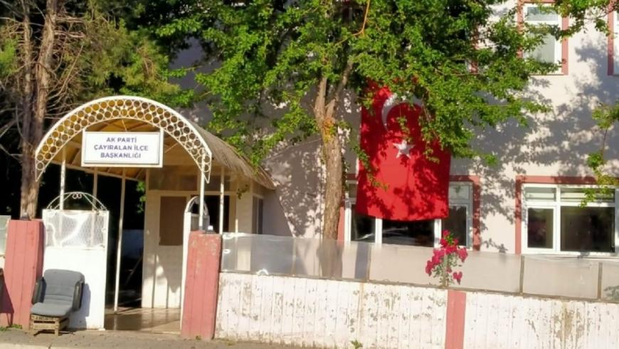 هيئة البريد والتلغراف، المكون من طابقين بمدينة تشايرالان في محافظة يوز