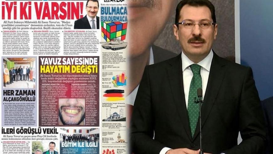 مصطفى سري وخبر الأزمة في الصحيفة