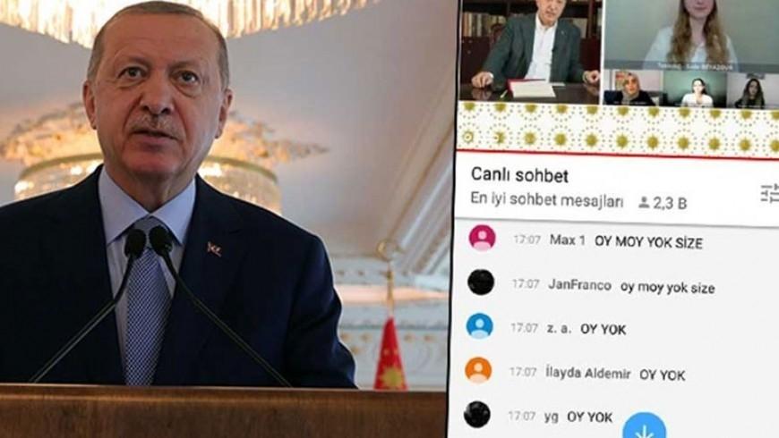 أردوغان والشباب