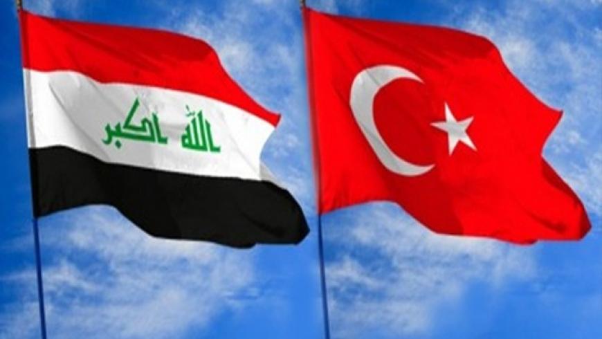 تركيا والعراق