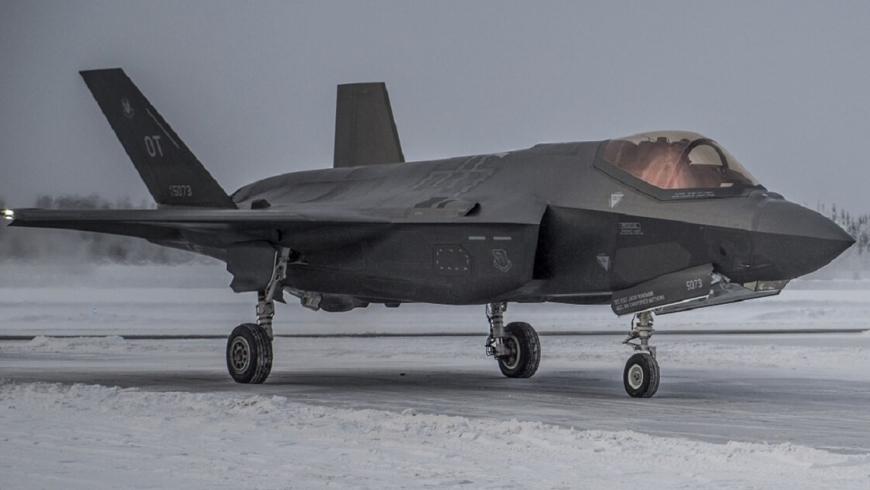 """المقالة """"اف-35"""""""