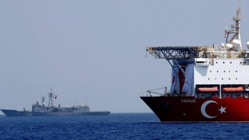 سفينة الحفر التركية يافوز