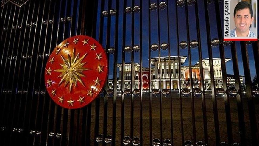 قصر أردوغان