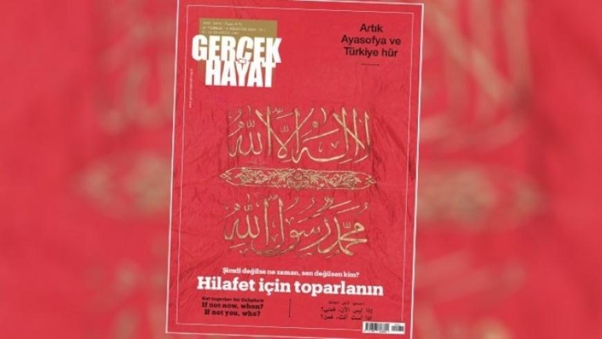 مجلة تركية