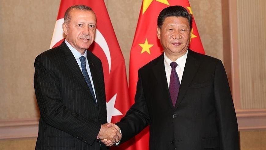 أردوغان والرئيس الصيني شي جين بينغ