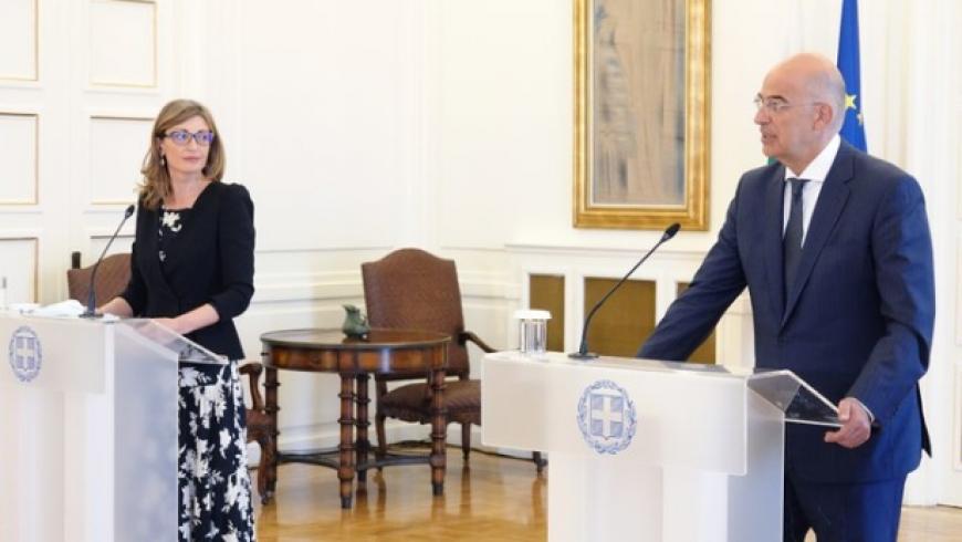 وزير خارجية اليونان ونظيرته البلغارية