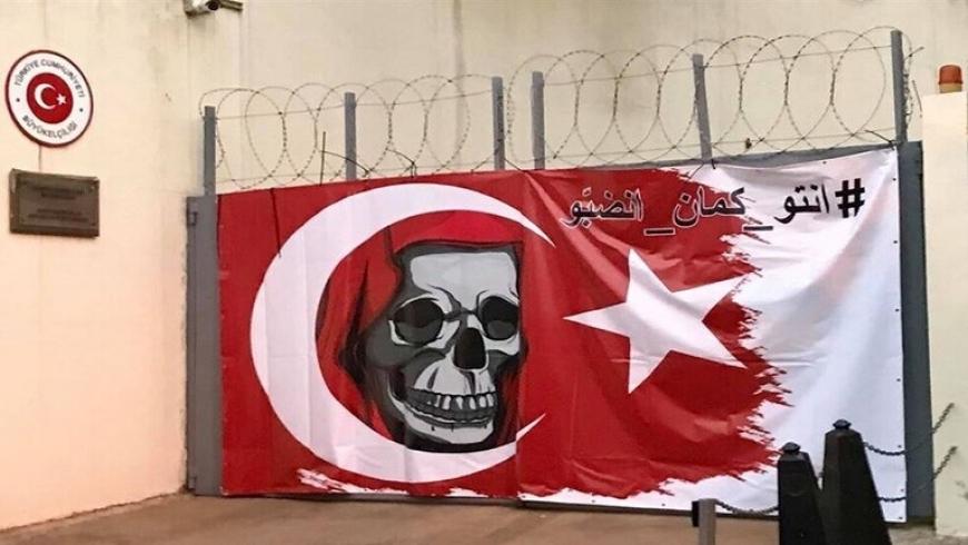 لافتة رافضة للتدخل التركي في لبنان