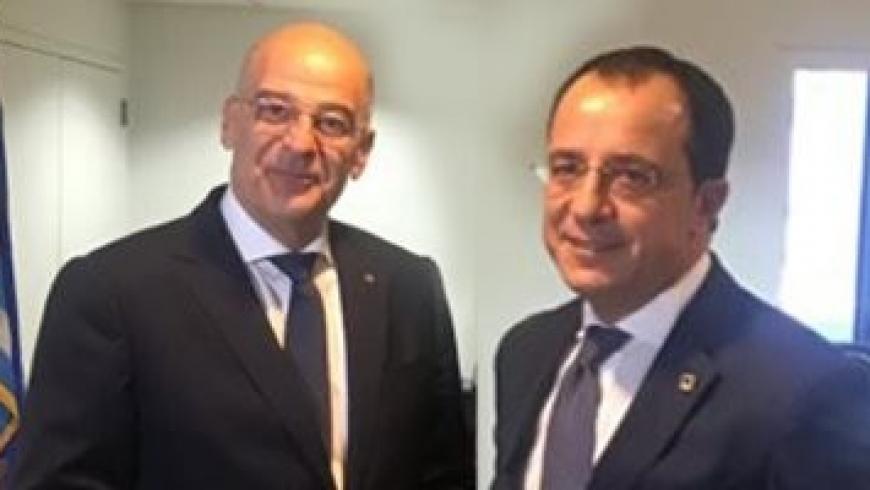 وزيرا خارجية اليونان وقبرص