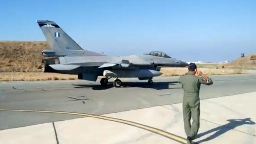 صورة من القاعدة الجوية قبل المناورة