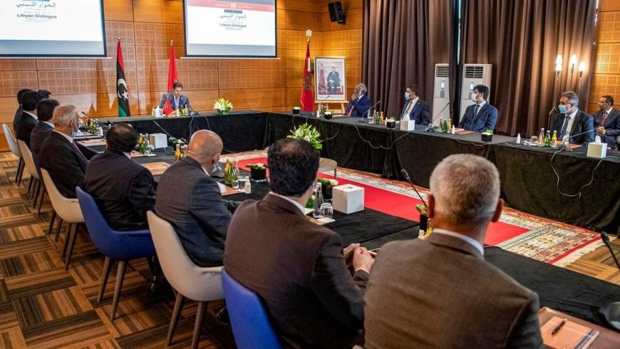 جلسات الحوار الليبي