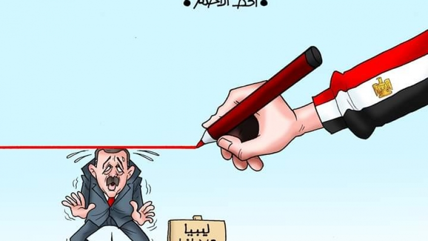 مصر تحجم أردوغان
