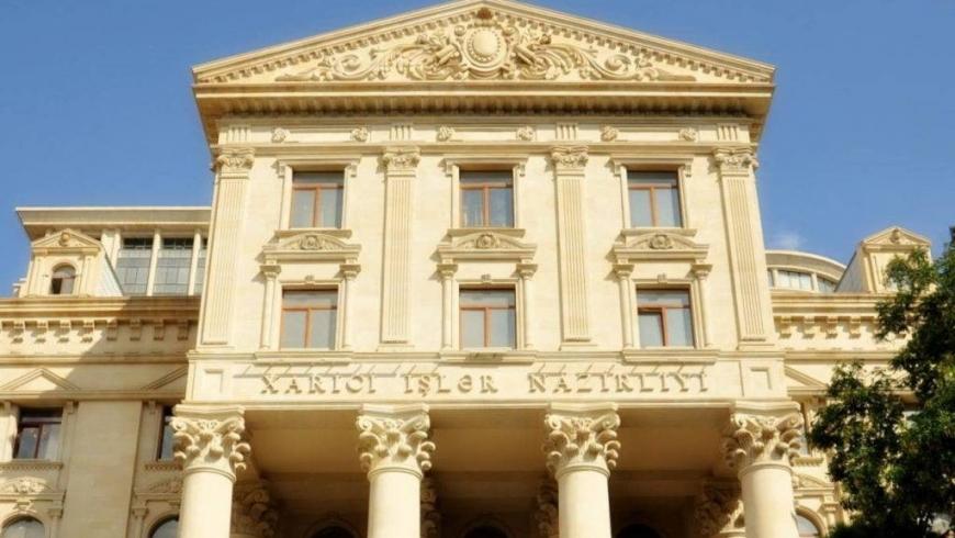 وزارة الخارجية الأذرية