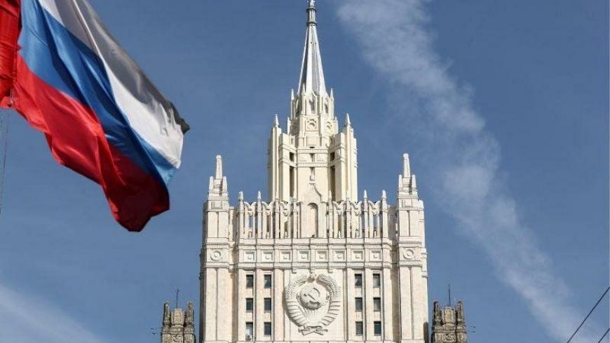 موسكو- «تركيا الان» قالت وزارة الخارجية الروسية، اليوم الأربعاء، إنها