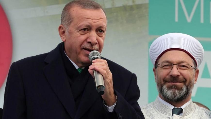 أردوغان ورئيس الشئون الدينية التركية