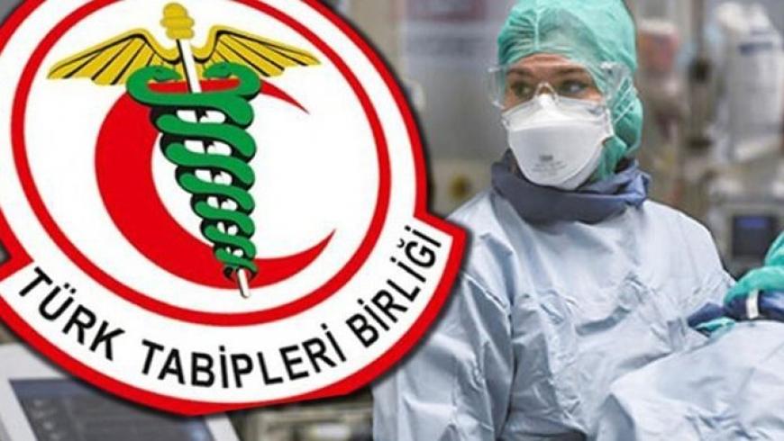 الجمعية الطبية التركية